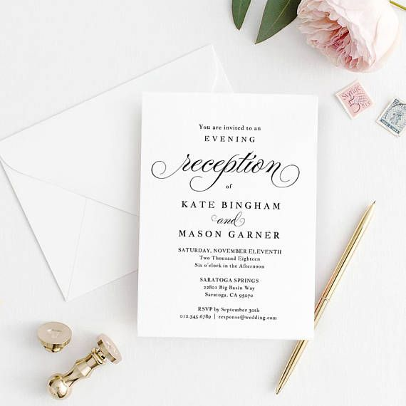 Printable Wedding Reception Invitation Template Evening Etsy In 2020 Wedding Reception Invitations Reception Invitations Reception Card