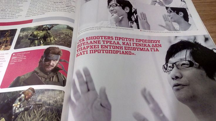 """""""First person shooters sell like crazy and generally there's no intense desire for something innovative"""" - Hideo Kojimaquote from an interview in 2012 (PlayStation magazine)"""