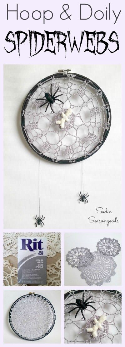 Combine a thrift store embroidery hoop and a vintage crocheted doily and repurpose / upcycle them into a DIY spider web (or spiderweb) for Halloween decor! Fun, easy, and perfectly spooky. #SadieSeasongoods / www.sadieseasongoods.com