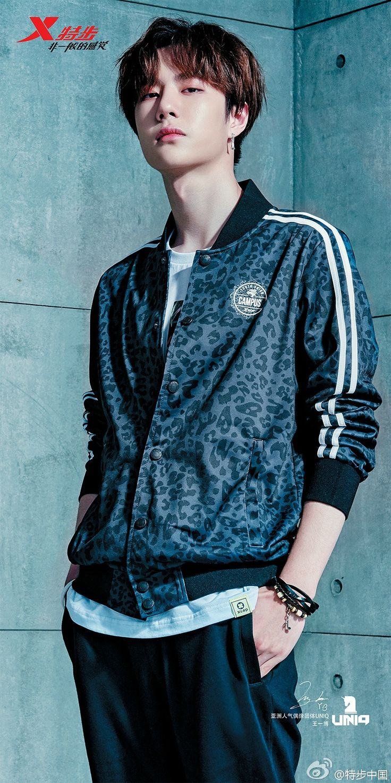 Wang Yi Bo 王一博 || Uniq || 1997 || 179cm || Main Rapper || Main Dancer || Maknae