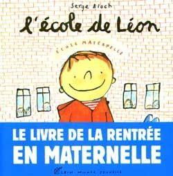 Couverture de l'ouvrage : L'École de Léon de Serge Bloch