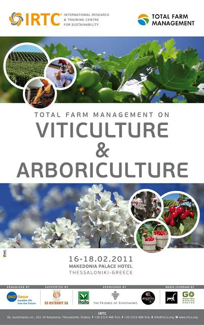 IRTC : TFM Seminar on Viticulture & Arboriculture - Ostrovit - Thessaloniki 16-18/02/2011