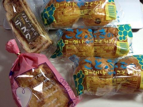 寿屋ぶどうパン KOTOBUKI BAKERY CAFE