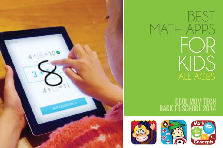 16 of the best math apps for kids of all ages- fantastic list to load up the iPad for road trips.