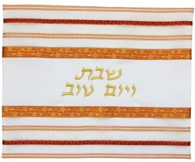 Challah Cover With Embroidery