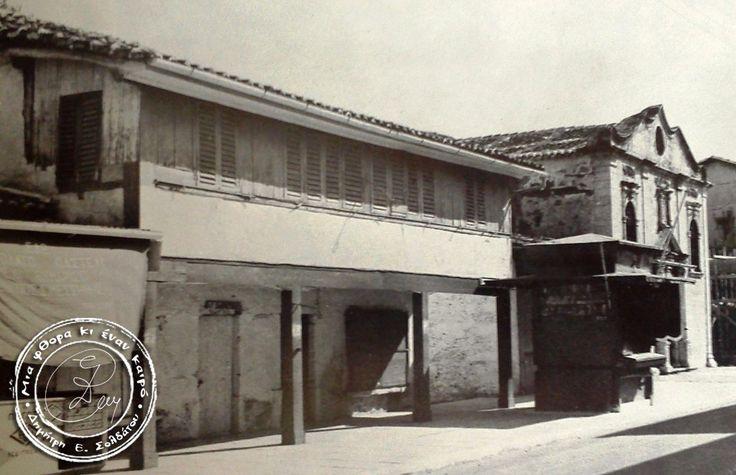1965. Οδός 8ης Μεραρχίας. Διακρίνεται ο ναός του Παντοκράτορα.