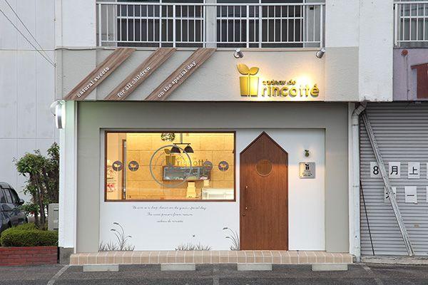 洋菓子店・ケーキ屋・パティスリーの店舗テナント新装
