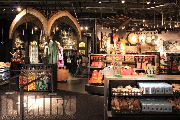 weasley wizard wheezes | ... shopping, Honeydukes Gambol ...