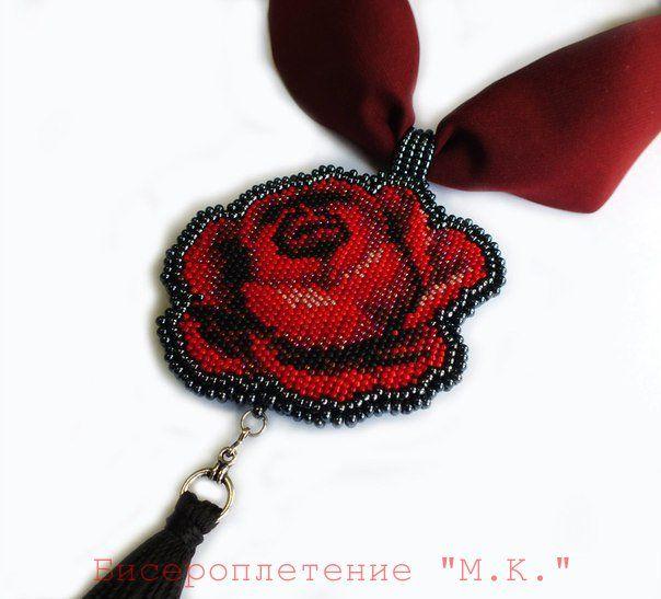 Красная роза - символ любви.