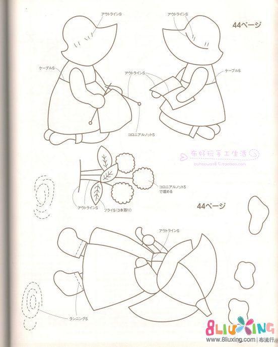 196 best Reiko Kato Yoko Saito japanese quilts images on