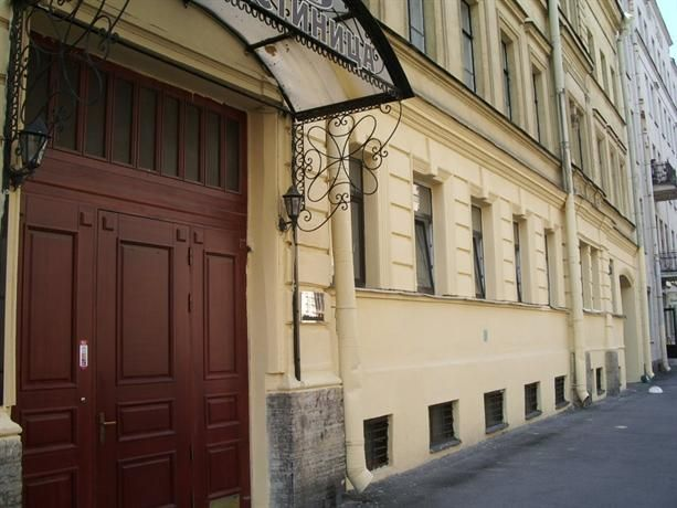 OopsnewsHotels - Na Sapernom Hotel. A 10-minute walk from Chernyshevskaya Station, Na Sapernom Hotel has a accessible location, making it an ideal place to stay when in St Petersburg. It is situated just a short stroll from plenty of popular bars, clubs and restaurants.   This 3-star guest house provides a 24-hour reception, valet parking and 24-hour room service. It also offers a safe, an airport shuttle and luggage storage.