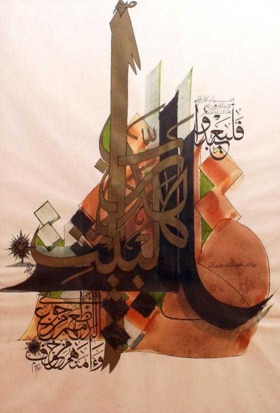 الفنان التشكيلى : عثمان وقيع الله - موسوعة التوثيق الشامل