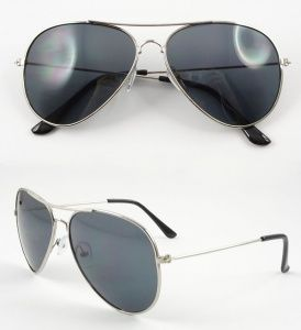 Buy Childrens Sunglasses at Easy Peasy Online store at attractive price.We have a wide range of sunglasses for children.Contact us today at 01724 341 689.