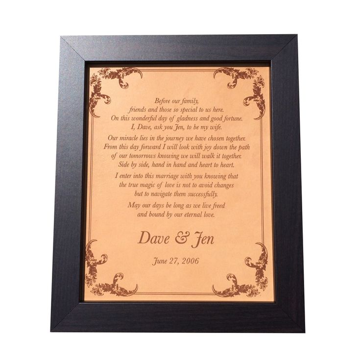 Wedding vows sign, 3rd anniversary gift, wedding song lyrics art, personalized leather anniversary gift for him, 9th anniversary gift