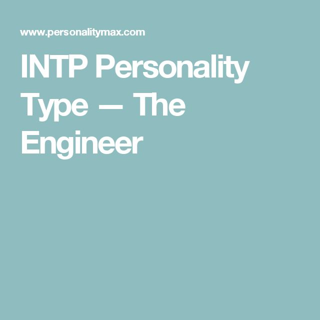 INTP Personality Type — The Engineer