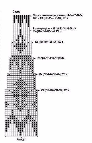 9Р° (354x550, 81Kb)