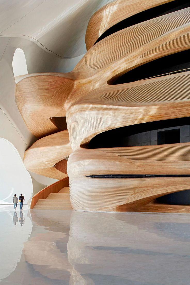 Hufton + Crow, Adam Mørk, MAD architects · Harbin Opera House