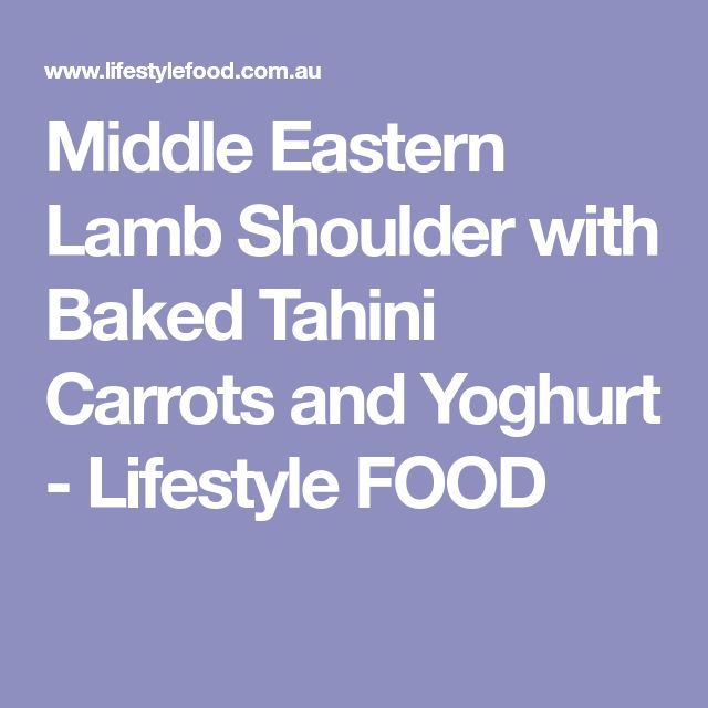 Middle Eastern Lamb Shoulder with Baked Tahini Carrots and Yoghurt - Lifestyle FOOD