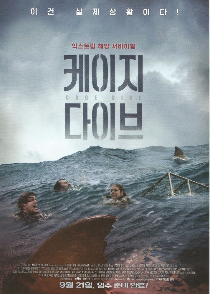 Open Water 3: Cage Dive 2017 Korean Mini Movie Posters Flyers (A4 Size)