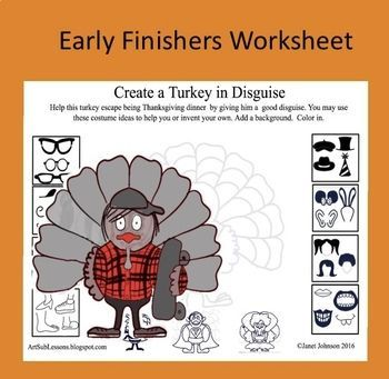 "This worksheet is great for elementary Thanksgiving art lessons. It was created for early finishers but is a great project for classroom teachers and art subs too. ""Create a Turkey in Disguise."" #ThanksgivingArtLesson #TurkeyArtProject #ElementaryThanksgivingActivity"