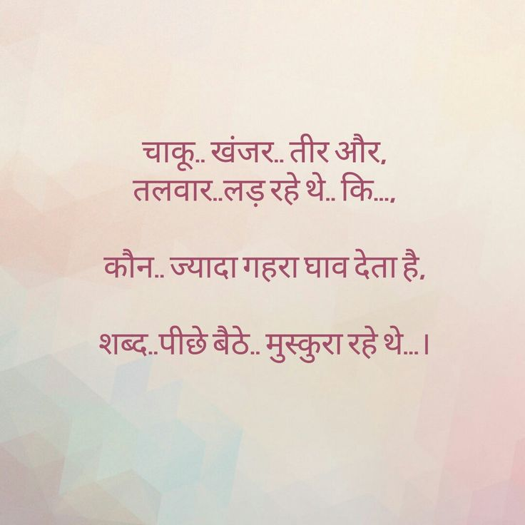 Sad Love Quotes In Gujarati: Best 25+ Fake Friendship Ideas On Pinterest