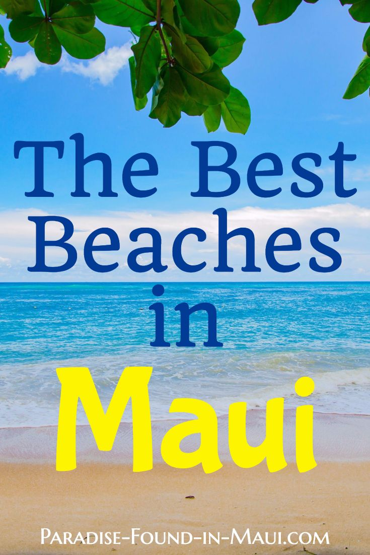 Everything you need to know about the best beaches in Maui whether you want something really unique or that's great for kids, snorkeling, or just lounging around!  https://www.paradise-found-in-maui.com/best-beaches-in-maui.html