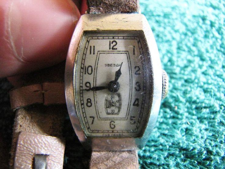 Vintage Soviet Ladies Watch  Women's ZVEZDA by Penza Watch Factory #Zvezda
