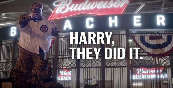 Imagine if Harry Caray was still alive and able to call the final out of the World Series? Cubs fans, no need to imagine any longer.  Budweiser created an epic video overnight that is bringing fans to tears.  The company worked with the Caray family estate to get Harry's actual voice, in audio, and combine it with Game 7 footage of the Cubs big win, and the celebrations back in Chicago. So it's as if Harry was announcing the World Series win he always dreamed for.