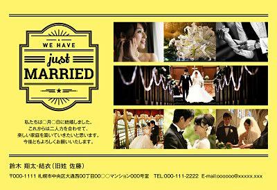 クリエイターズデザイン|結婚報告はがき「結婚しました」の報告ならソルトウエディング