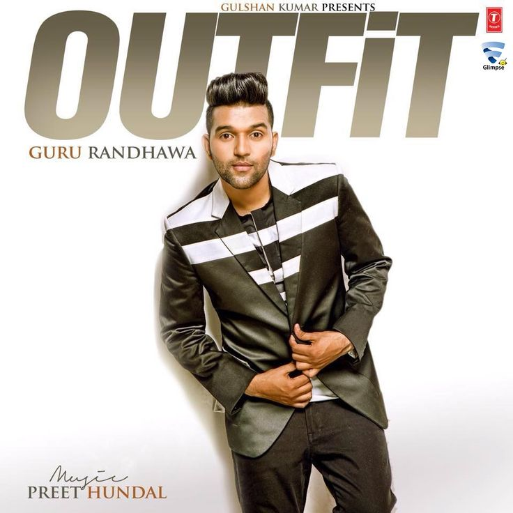 Sakhiya Song 320kbps Panjbi: Download Free Outfit Mp3 Song Of Guru Randhawa, Lyrics, HD