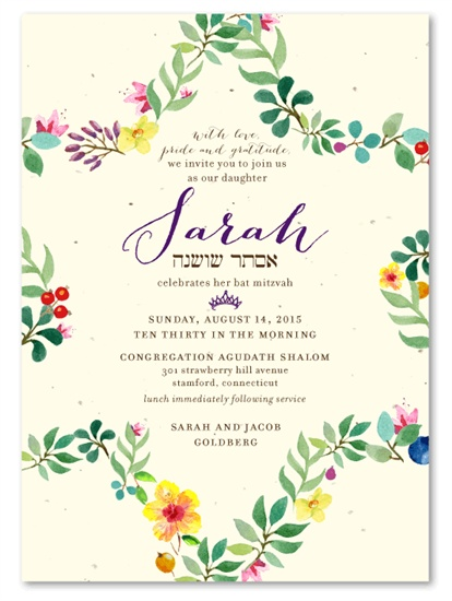Unique Bat Mitzvah Invitations on plantable paper ~ Floral Star (seeded) by ForeverFiances Celebrations
