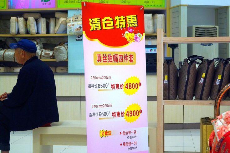 "Музей Шелка в Сучжоу, отзыв от BortnikL – ""Музей Шёлка в Сучжоу"", Сучжоу, Китай, Октябрь 2016"