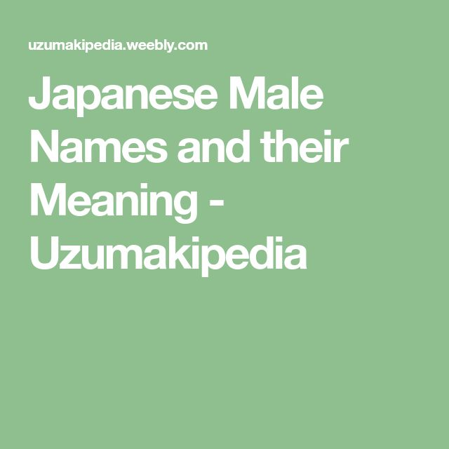 japanese-girl-names-with-meanings-show-me-free-porno