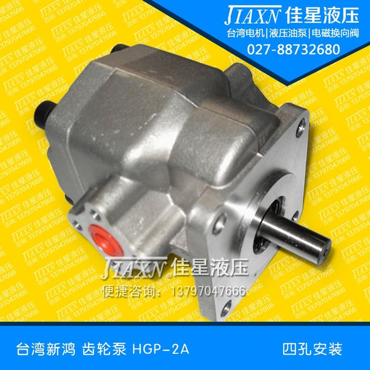 102.50$  Watch now - http://alit2g.worldwells.pw/go.php?t=32618355799 - new gear pump HGP-2A series gear pump HGP-2A-F8RX Taiwan hydraulic pump 102.50$