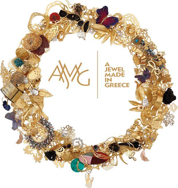 A Jewel Made in Greece - ΑΡΧΙΚΗ