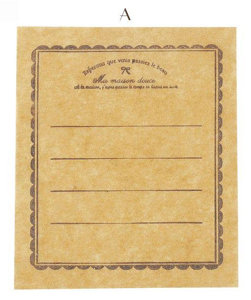 Message Stamp via MoguMogu. Click on the image to see more!