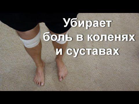 великолепная болят суставы что делать лечение вас понимаю. конфеки