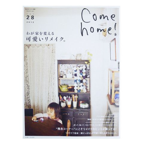 27 Best Come Home Magazine Images On Pinterest