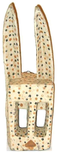 Dogon Mask - Mali.  This mask type represents a rabbit (dyommo), and its wearer danced to rhythms known by the same name.