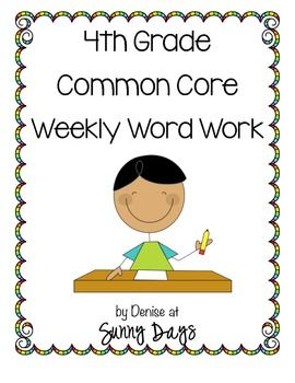 Common Core Weekly Word Work consists of 36 weeks of language arts printables designed to introduce, practice and review essential skills. Every one of the 20 weekly questions are directly aligned to Common Core State Standards for fourth grade. Each week is presented in the exact same format providing scaffolded repetition to ensure that your students master the skills and retain what they've learned over the course of a year.