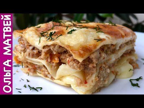 Это коронное блюдо моей бабушки, которое она всегда готовила на большой праздник. Рецепт Ниже под Видео!!! А Также Плейлисты с Другими Рецептами на Моем Кана...