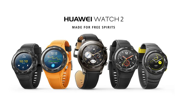 Ανακοινώθηκε επίσημα το Huawei Watch 2. Σε δύο εκδόσεις και τιμή από 329€
