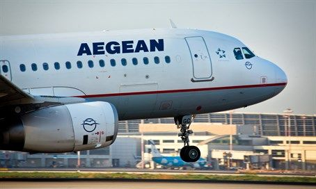 SkyNews: Aegean Airlines and TAP Portugal join Airlines for Europe | ATWOnline