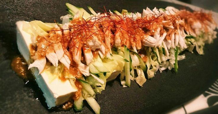 【手作りごまみそタレ】棒々鶏冷奴 by こまる氏 [クックパッド] 簡単おいしいみんなのレシピが271万品