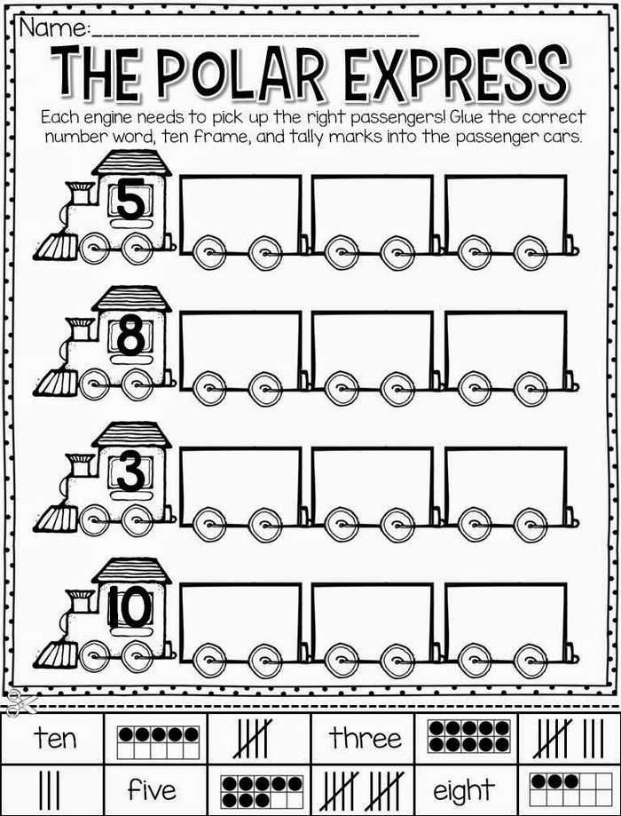 Polar Express Coloring Pages Worksheets And Puzzles Free Coloring Sheets Polar Express Activities Polar Express Polar Express Worksheets