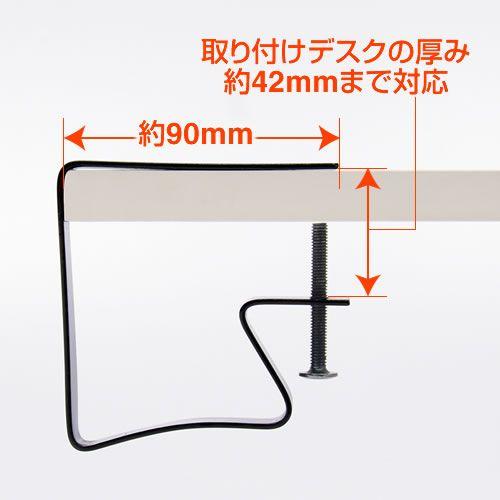 Cable Almacenamiento (bandeja de cable) EEE-YW1007 - Suministro ETap cables limpios y desordenado alrededor de la mesa de  la bandeja de cable que puede contener (organizador de cables). Fácil instalación