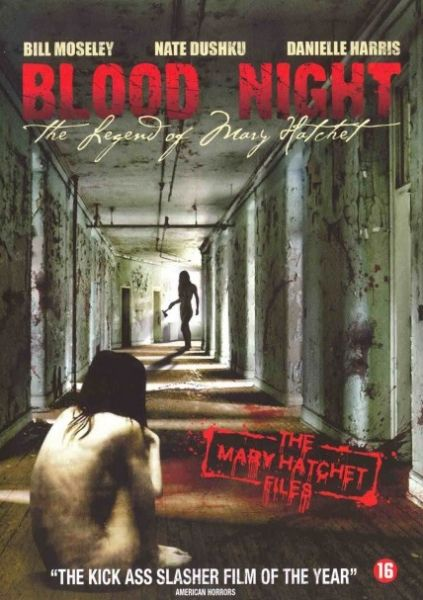 Blood and sex nightmare cover