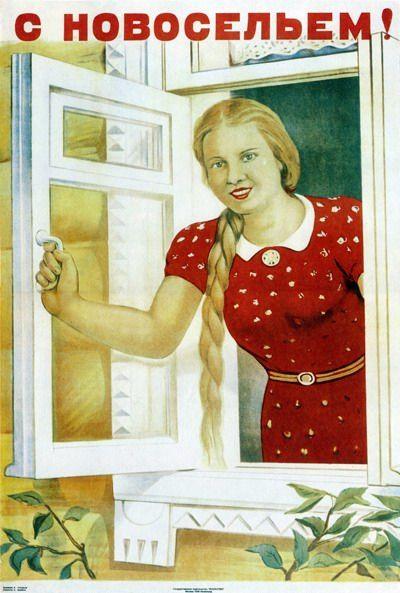 Viktor Govorkov, A happy house-warming!, 1946