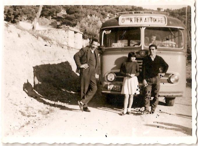 Λεωφορείο 1961 (19-2-1961) Εις Λούμπα Μεγάρων MERSEDES Γιώργου Μιχαλάκη Bus Megara Greece