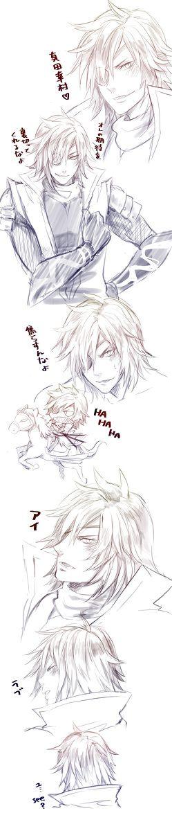 Date Masamune, Sengoku Basara. Art by: Jo☜★☞ (Pixiv ID: 471616).